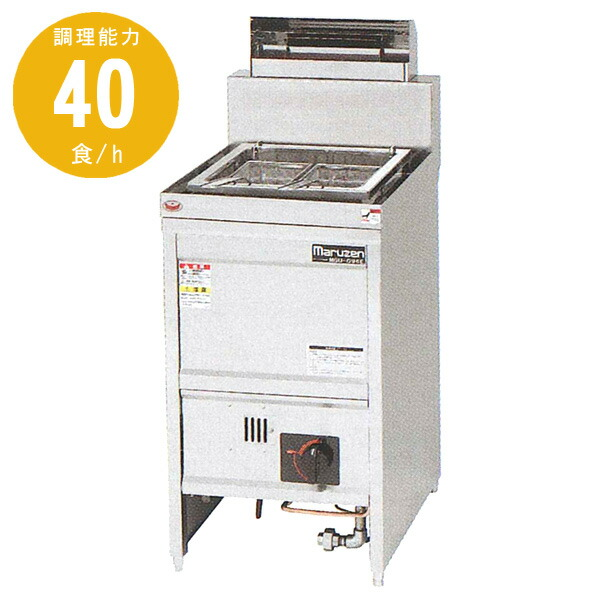 スパゲティ釜 幅450×奥行630×高さ800(mm) MGU-046PF