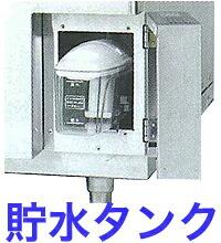 マルゼン貯水タンク式コンベクションオーブンの性能。