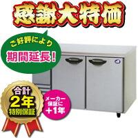 テーブル型冷凍・冷蔵庫