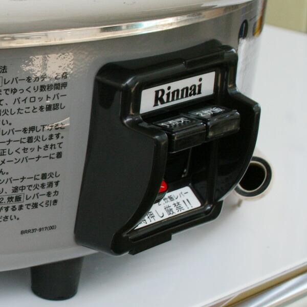 リンナイ ガス炊飯器 写真4