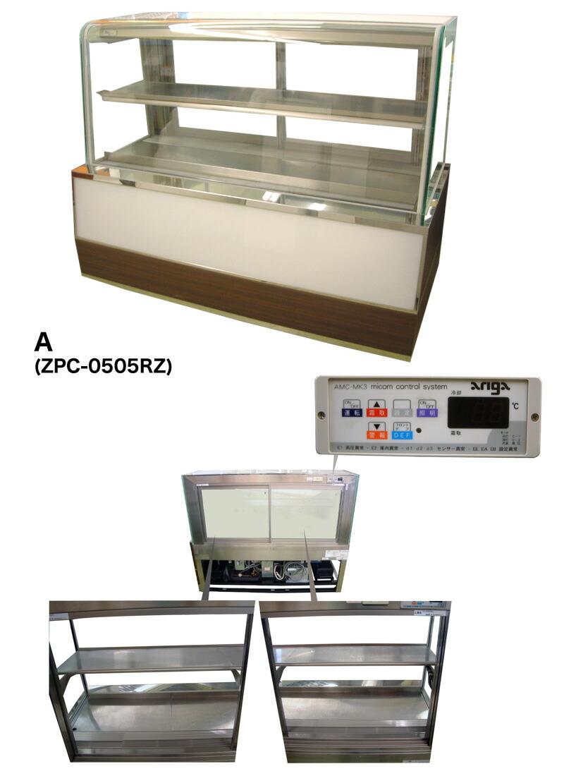水冷式L字型冷蔵ショーケース A(ZPC-0505RZ)