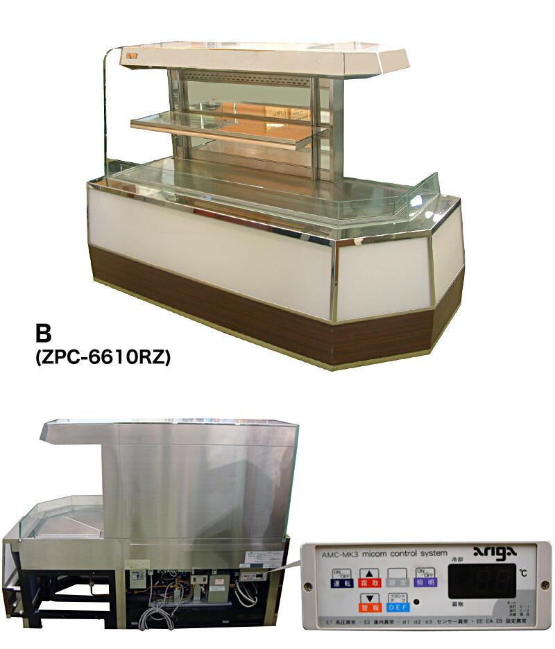 水冷式L字型冷蔵ショーケース B(ZPC-6610RZ)