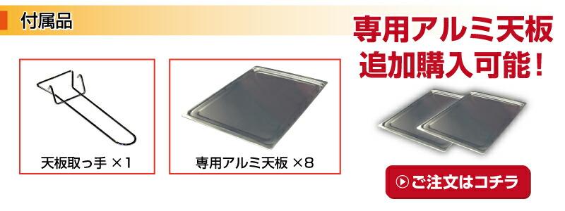 https://item.rakuten.co.jp/recyclemart/rmcdnaaa15070n/