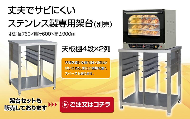 https://item.rakuten.co.jp/recyclemart/rmcdnaaa15069n/