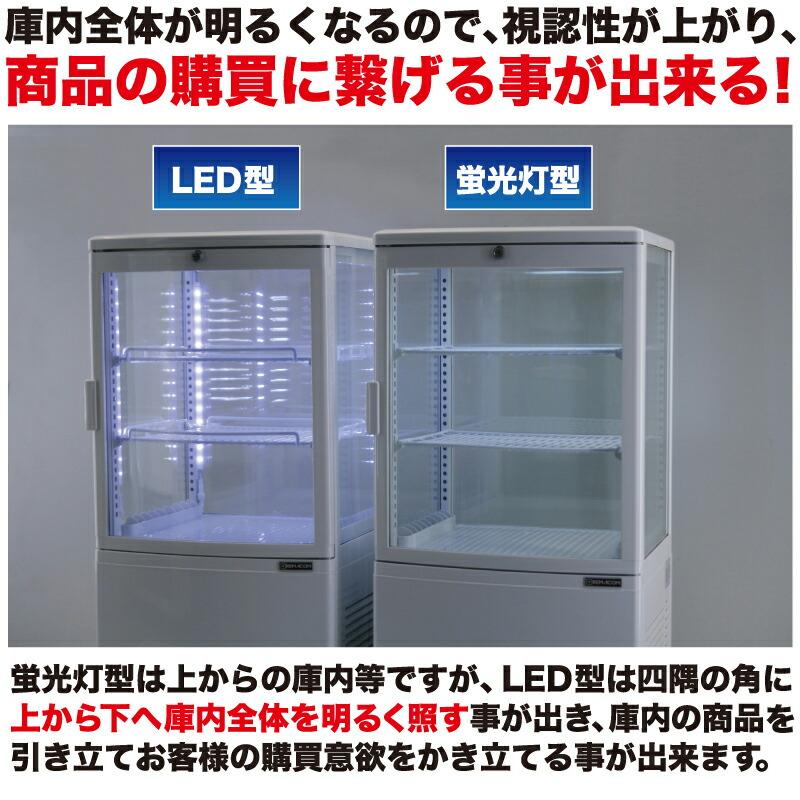 LEDで庫内明るく/ガイド付吹出口