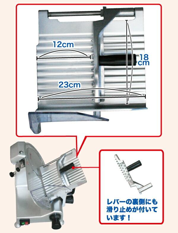 ミートスライサー RSL-220 トレイ寸法