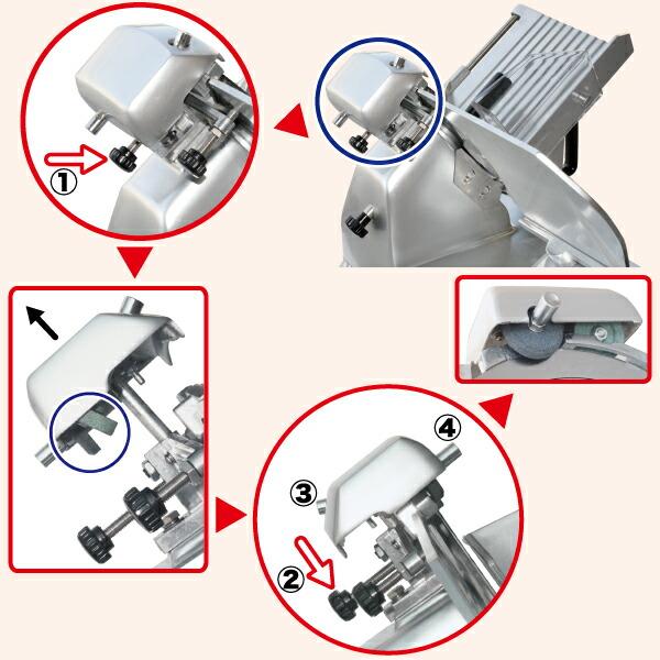 ミートスライサー RSL-220 簡単操作で切れ味復活!研磨装置を標準装備