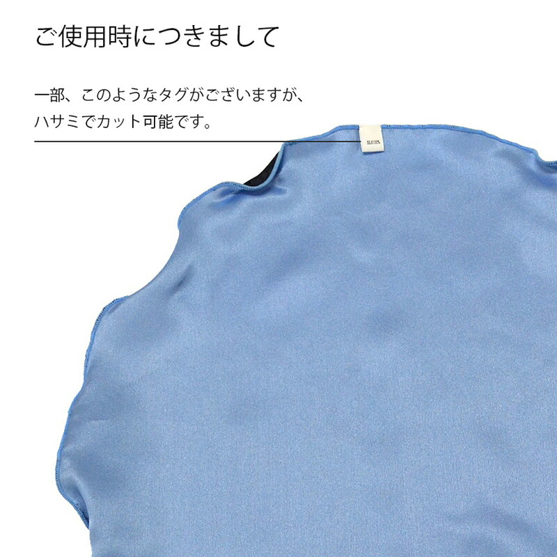 シルクポケットチーフリバーシブルデザイン