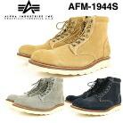 afm-1944s