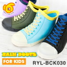 ryl-bck030