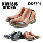 DK6701
