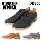DK800