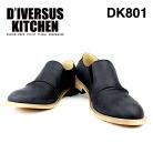DK801
