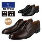 TR-KV-061