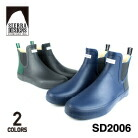 SD2006