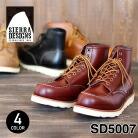 SD5007