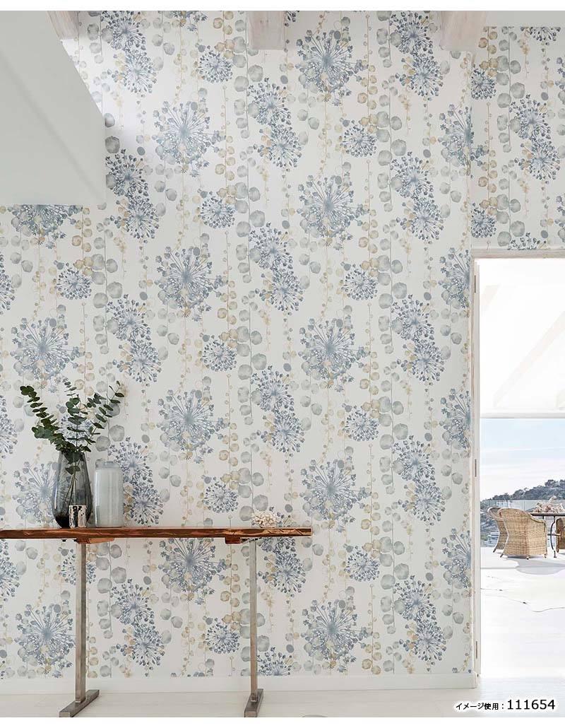 輸入壁紙 イギリス製 Anthozoa 111652 Wallpapers Harlequin
