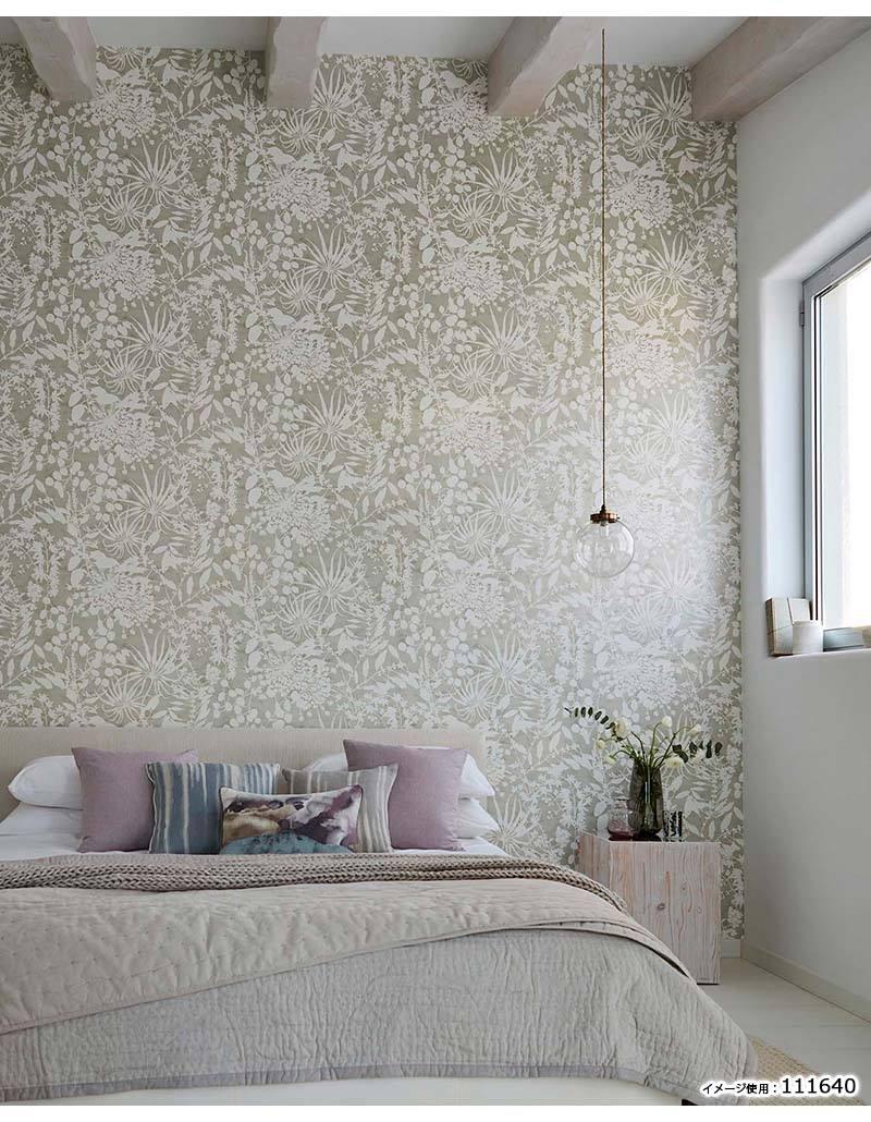 輸入壁紙 イギリス製 Anthozoa 111638 Wallpapers Harlequin