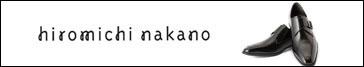 hiromichinakano