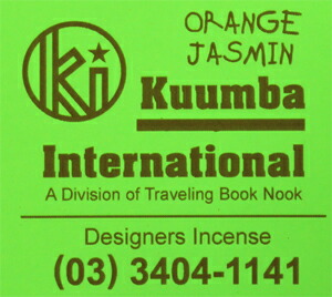 KUUMBA , クンバ, incense ,(ORANGE JASMINE )