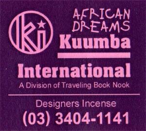 KUUMBA , クンバ, incense ,(AFRICAN DREAMS )