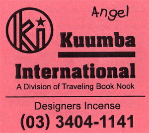 KUUMBA , クンバ, incense ,(ANGEL )