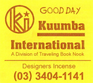 KUUMBA , クンバ, incense ,(GOOD DAY )