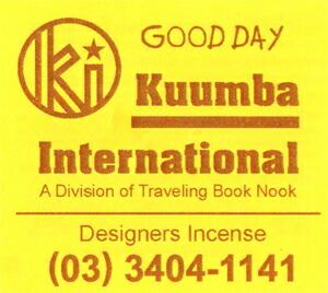 KUUMBA , クンバ, incense ,(GOOD DAY )