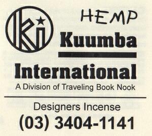 KUUMBA , クンバ, incense ,(HEMP )