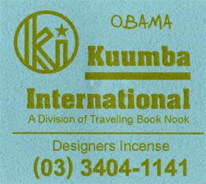 KUUMBA , クンバ, incense ,(OBAMA )