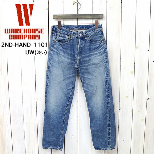 『2ND-HAND 1101』(USED WASH(淡))