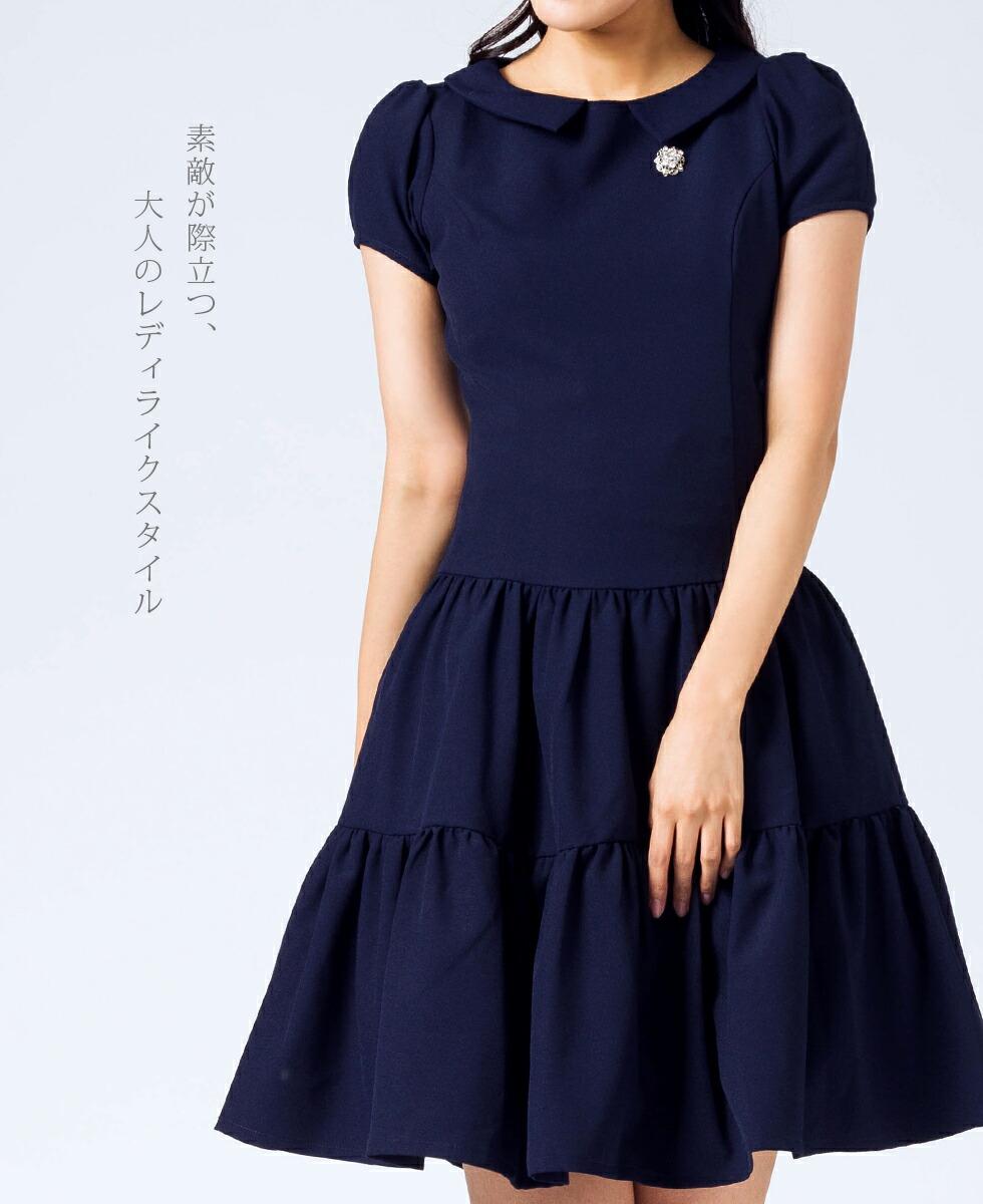 レジーナ【ワンピース専門店】のフォーマル・ワンピース