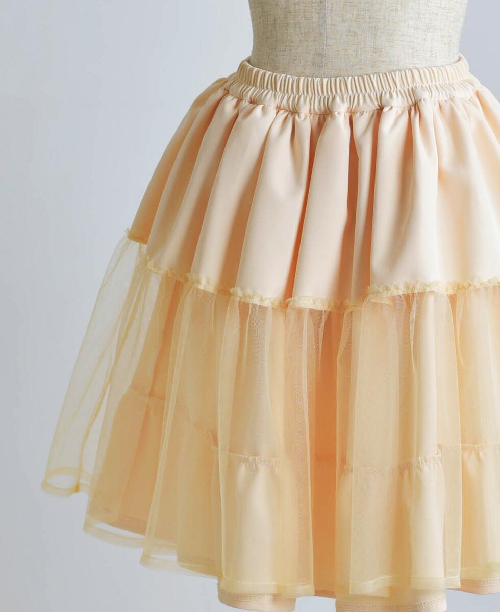 スカート、サイズはS~LL