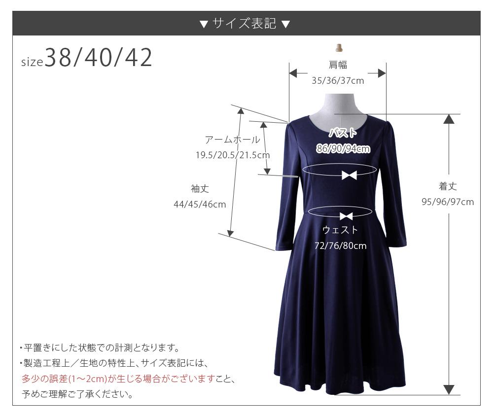神戸 ファッション フォーマル ワンピース 入学式 卒業式 入園式 卒園式 結婚式 ネイビー 春 夏 秋 冬 ノースリーブ