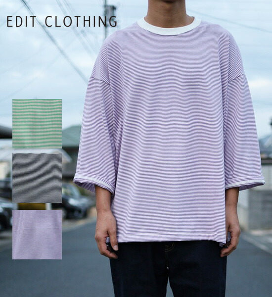 edit clothing(エディットクロージング)Loose border 3/4 sleeve tee