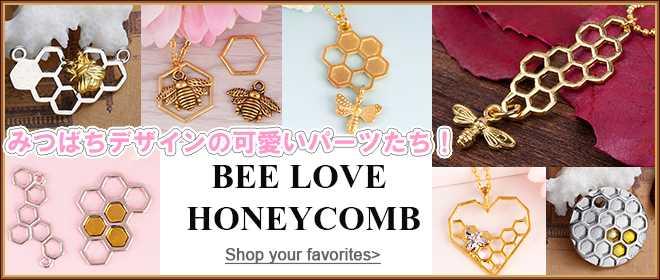 ミツバチ蜂