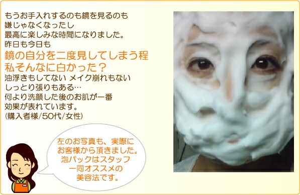 There is the moist tension that does not have the make break that the oil float does not do…  An effect appears skin after having washed its face above all most