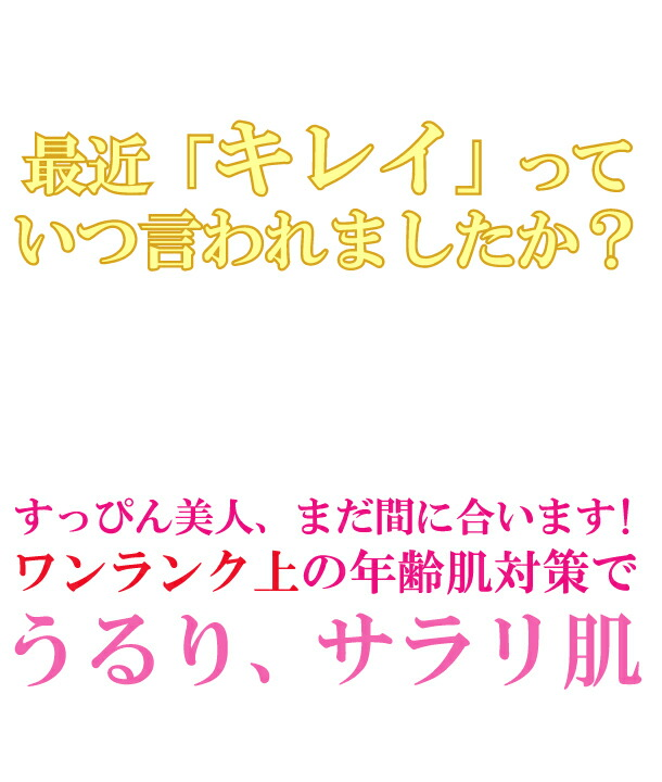 A wearing no makeup beautiful woman is still in time; is higher-grade age skin measures でうるり, Sarah re-skin