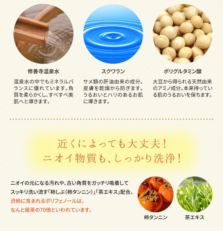 カキタンニン・茶エキス