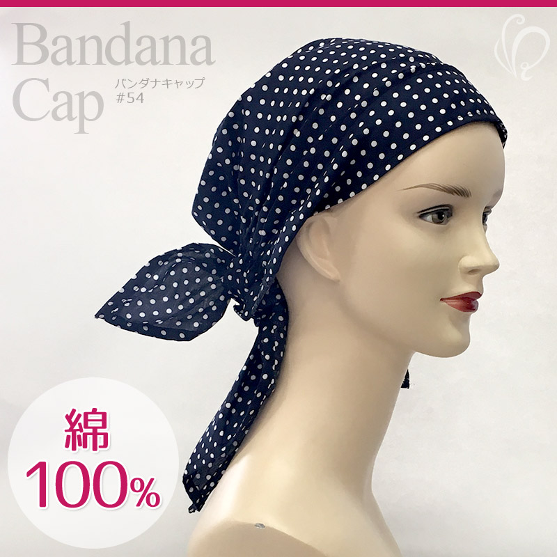 抗癌剤治療にバンダナ帽子