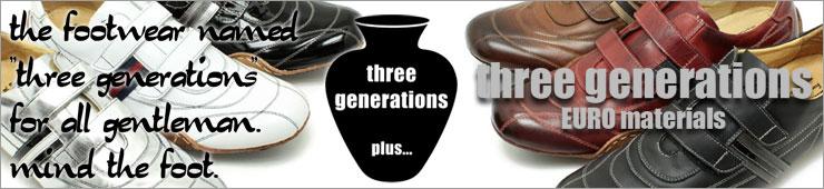 """クォリティ、コストパフォーマンスの高さが魅力の日本のシューズブランド""""three generations (3GS)/スリージェネレーションズ""""商品一覧へ"""