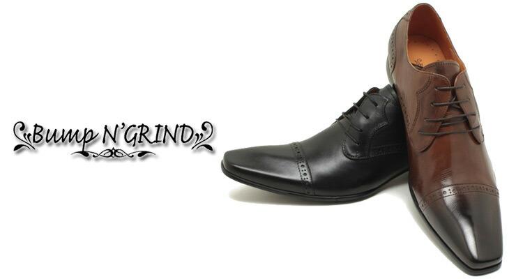 Bump N' GRIND/バンプアンドグラインド