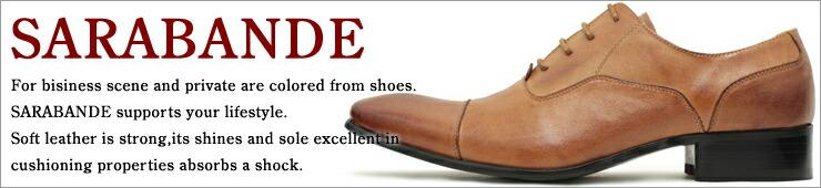 低価格、高品質で人気のビジネスシューズ SARABANDE/サラバンド 商品一覧へ