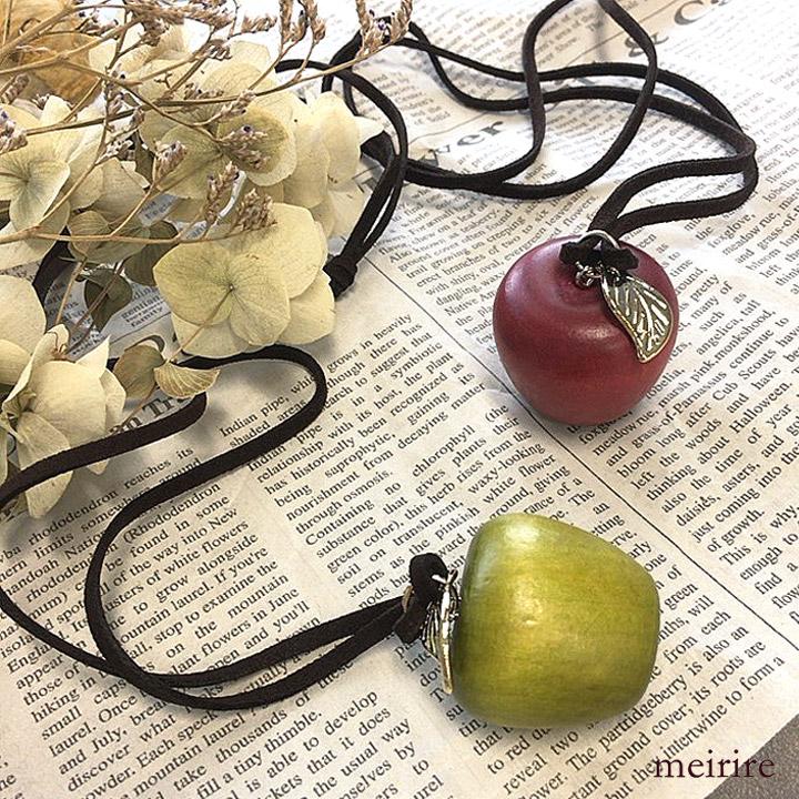 りんご革紐ネックレス