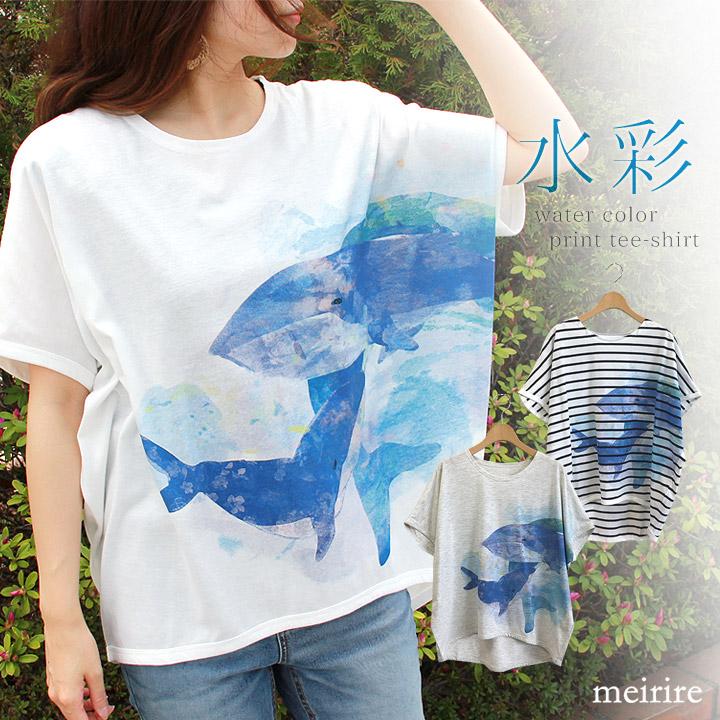 水彩くじら柄Tシャツ