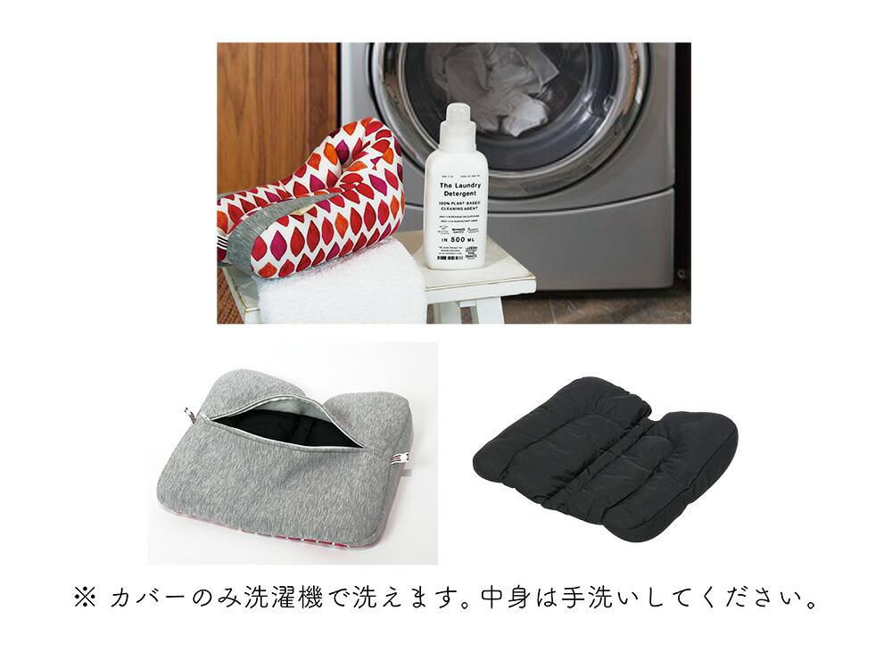 洗濯ができるので清潔キレイ 洗濯機 洗濯可能