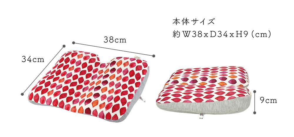 美姿勢サポートクッション 商品サイズ W38xH9xD34