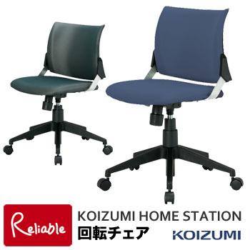 KWC-243