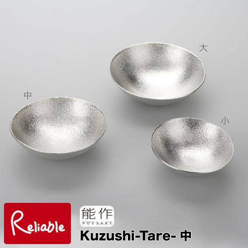 Kuzushi Tare 中