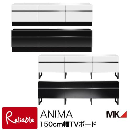 150幅ブラック・ホワイトテレビボード